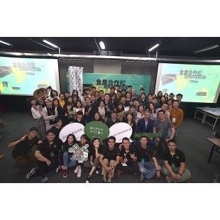 Hyson_食農_20191117_2.jpg